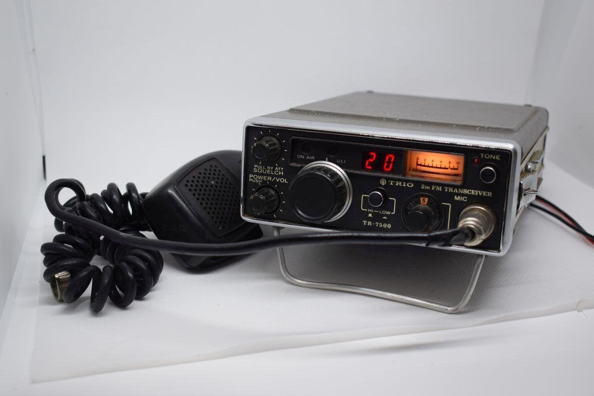 TR7500 Trio 2m FM radio